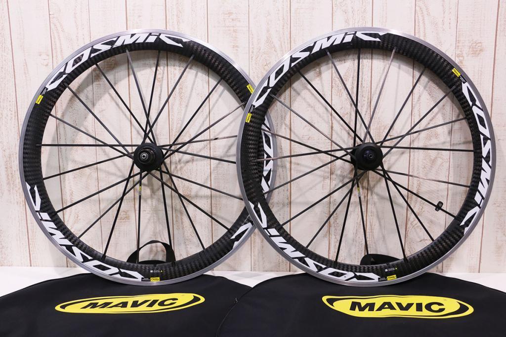 MAVIC(マビック)|COSMIC CARBON SR シマノフリー|美品|買取金額 52,000円