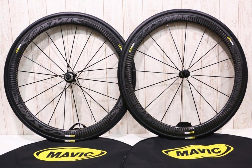 MAVIC(マビック)|COSMIC PRO CARBON Exalith C17|美品|買取金額 75,000円