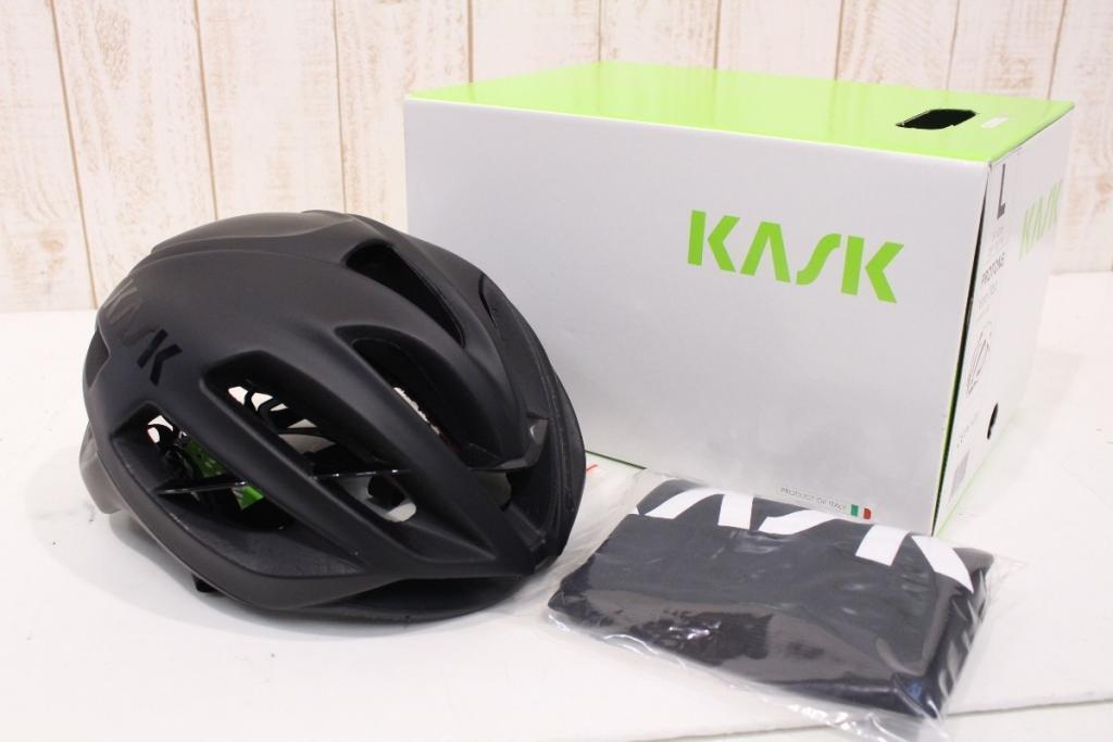 KASK(カスク)|PROTONE 2.0|未使用品|買取金額 14,000円