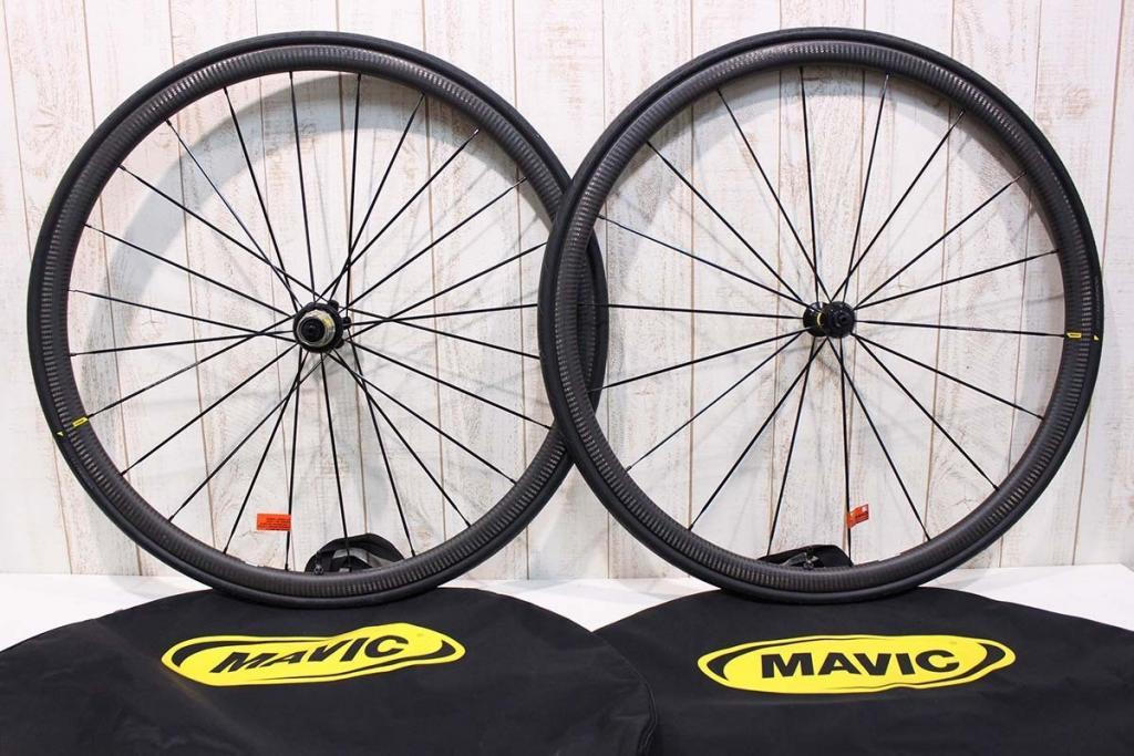 MAVIC(マビック)|KSYRIUM PRO CARBON SL UST|極上品|買取金額 105,000円