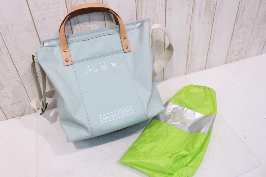 BROMPTON(ブロンプトン)|LEATHER TOTE BAG フロントバッグ|良品|買取金額 7,000円