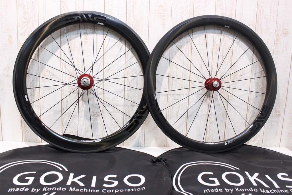 GOKISO(ゴキソ)|ENVE SES 4.5 G2 スペアパーツ多数|超美品|買取金額 210,000円