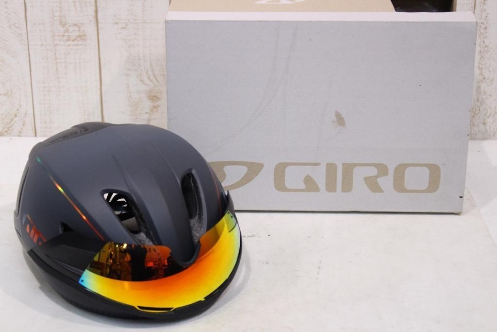 GIRO(ジロ)|VANQUISH AF MIPS|新品|買取金額 12,000円