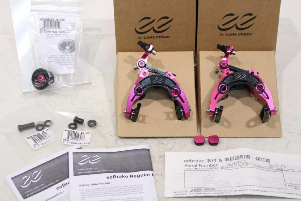 eeCYCLE WORKS(イーイーサイクル)|eeBRAKE G4 Regular|超美品|買取金額 40,000円